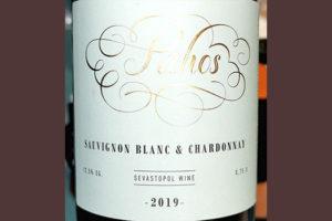 Pithos Sauvignon Blanc & Chardonnay Sevastopol 2019 Белое сухое вино Отзыв