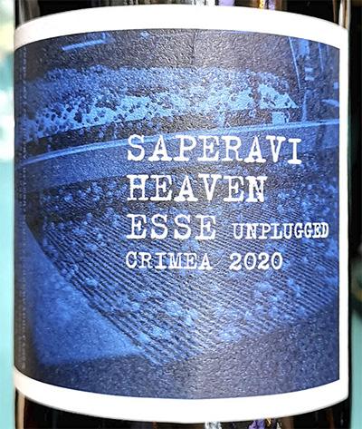 Saperavi Heaven Esse Unplugged Crimea 2020 Красное сухое вино отзыв