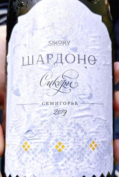 Sikory Шардоне Сикоры Семигорье 2019 Белое сухое вино Отзыв