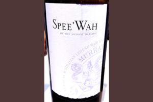 Spee' Wah Shiraz — Cabernet Sauvignon Murray Darling 2016 Красное сухое вино отзыв