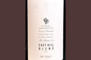 Усадьба Дивноморское East Hill Blend 2017 Белое сухое вино Отзыв