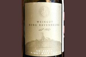 Burg Ravensburg Sulzfeld Pinot Noir Weingut 2017 Красное сухое вино отзыв