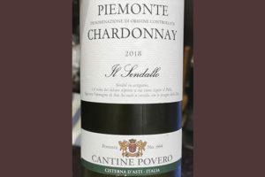 Cantine Povero Il Sendallo Chardonnay 2018 Белое сухое вино отзыв