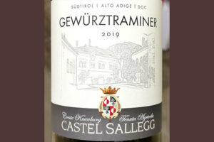Castel Sallegg Gewurztraminer Sudtirol Alto Adige 2019 Белое сухое вино отзыв