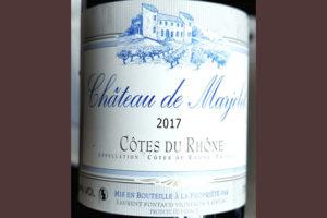 Chateau de Marjolet Cotes du Rhone 2017 Красное сухое вино отзыв