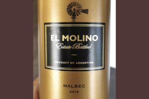 El Molino Malbec Argentina 2018 Красное сухое вино отзыв