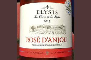 Elysis Rose d'Anjou Les Caves de la Loire 2019 Розовое сухое вино отзыв