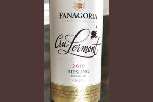 Fanagoria Cru Lermont Riesling ЗНМП 2018 Белое сухое вино отзыв
