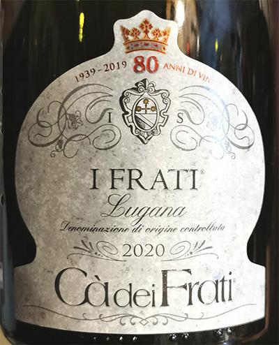 I Frati Ca dei Frati Lugana 2020 Белое сухое вино отзыв