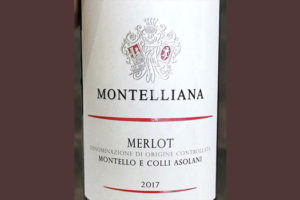 Montelliana Merlot Montello e Colli Asolani 2017 Красное сухое вино отзыв