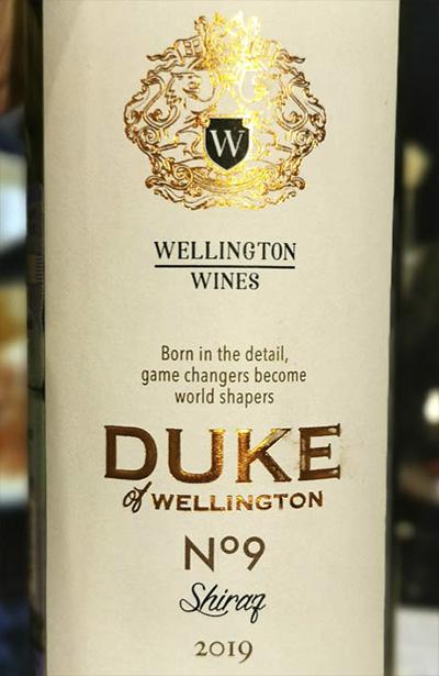 Wellington Duke of Wellington Shiraz No 9 2019 Красное сухое вино отзыв