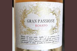 Botter Carlo Gran Passione Rosato 2019 Розовое сухое вино отзыв