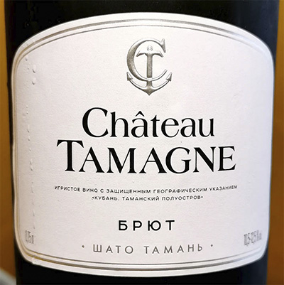 Chateau Tamagne Brut Шато Тамань ЗГУ 2020 Белое игристое брют отзыв