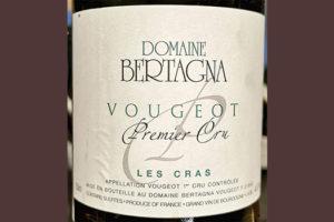 Domaine Bertagna Les Gras Chardonnay Vougeot Premier Cru 2017 Белое сухое вино отзыв