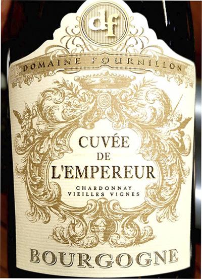 Domaine Fournillon Cuvee de L'Empereur Chardonnay Vielles Vignes Bourgogne 2015 Белое сухое вино отзыв
