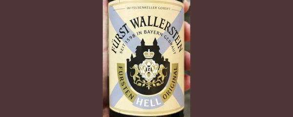 Furst Wallerstein Fursten Original Hell Отзыв о пиве