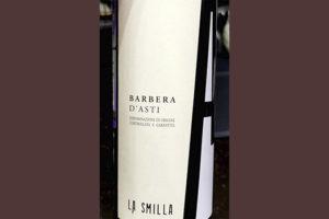 La Smilla Barbera d'Asti 2018 Красное сухое вино отзыв