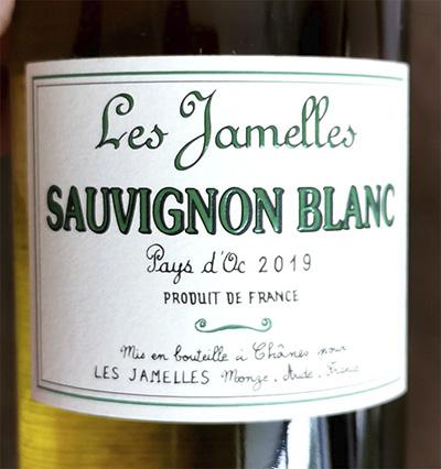 Les Jamelles Sauvignon Blanc 2019 Белое сухое вино отзыв