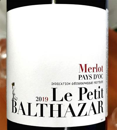 Pierrick Harang Le Petit Balthazar Merlot Pays d'Oc 2019 Красное сухое вино отзыв