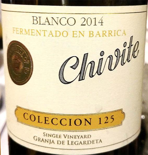 Любителям испанских вин из Шардоне я рекомендую попробовать прекрасные образцы с относительно невысокими ценами — от бодег Chivite и Torres