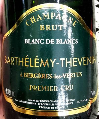 Знаменитые Blanc de Blancs, эти моносепажные игристые из Шардоне - классика Шампани и конечно иных регионов разных стран