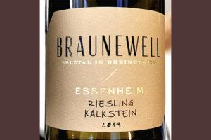 Braunewell Essenheim Riesling Kalkstein Rheinhessen 2019 Белое сухое вино отзыв