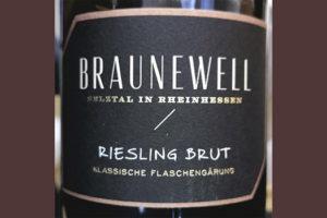 Braunewell Riesling Brut Rheinhessen Игристое вино белое брют отзыв
