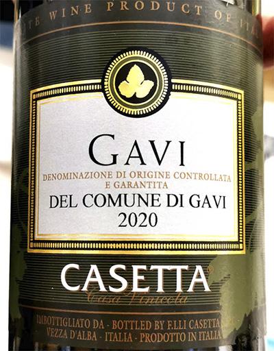 Casetta Gavi del Commune di Gavi 2020 Белое сухое вино отзыв
