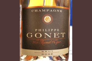 Champagne Philippe Gonet Le Mesnil's Oger Rose 2018 Игристое розовое брют Отзыв