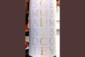 Dominio de Eguren Codice tinto 2019 Красное сухое вино отзыв