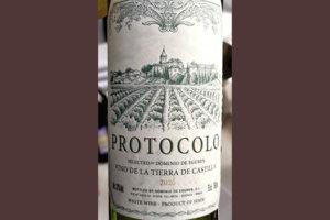 Dominio de Eguren Protocolo Selected blanco 2020 Белое сухое вино отзыв