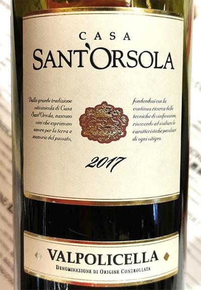 Fratelli Martini Casa Sant'Orsola Valpolicella 2017 Красное сухое вино отзыв