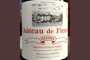 Heritiers Loron Chateau de Fleuri 2015 Красное сухое вино отзыв