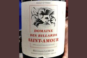 Heritiers Loron Domaine des Billards Saint-Amour 2016 Красное сухое вино отзыв