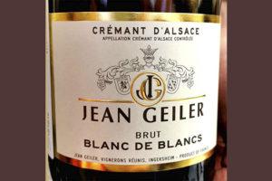 Jean Geiler Cremant d'Alsace Blanc de Blancs Brut 2019 Игристое белое брют Отзыв