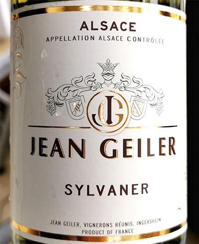 Jean Geiler Sylvaner Alsace 2020 Белое сухое вино отзыв