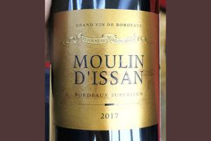Moulin d'Issan Bordeaux Superieur 2017 Красное сухое вино отзыв