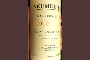 Neumeister Welschriesling Vulkanland Steiermark 2019 Белое сухое вино отзыв