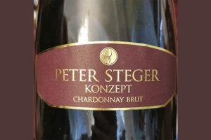 Peter Steger Konzept Chardonnay Brut 2014 Игристое белое брют Отзыв