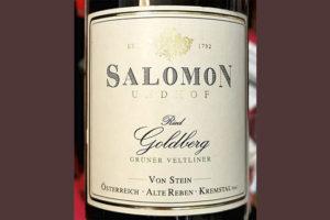 Salomon Undhof Ried Goldberg Gruner Veltliner Von Stein Kremstal 2019 Белое сухое вино отзыв