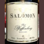 Salomon Undhof Ried Pfaffenberg Riesling 2018 Белое сухое вино отзыв