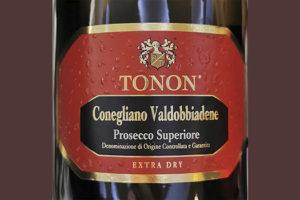 Tonon Conegliano Valdobbiadene Prosecco Superiore Extra Dry 2020 Игристое белое сухое Отзыв